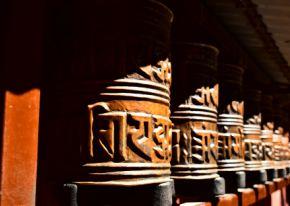 Datant des pièces népalaises